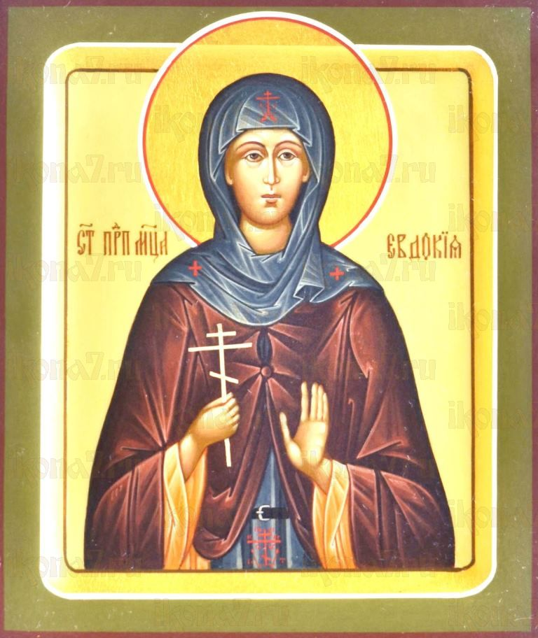 Евдокия Илиопольская (икона на дереве)