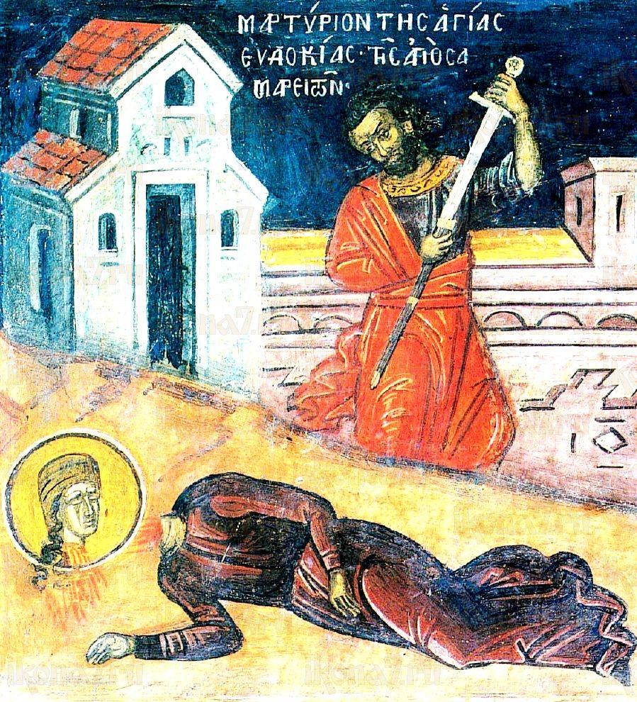 Евдокия Илиопольская (копия старинной иконы)