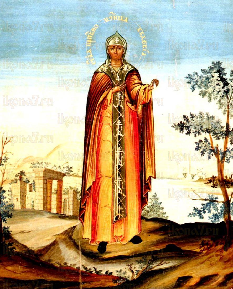 Евдокия Илиопольская (копия старинной)