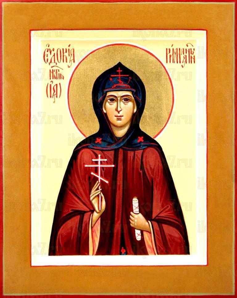 Евдокия Римляныня (Персидская) (икона на дереве)