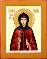Икона Евдокия Римляныня (Персидская)