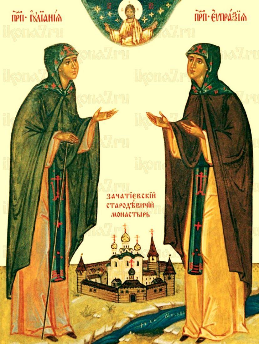 Икона Иулиания и Евпраксия (копия старинной)