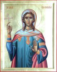 Икона Евфимия Всехвальная
