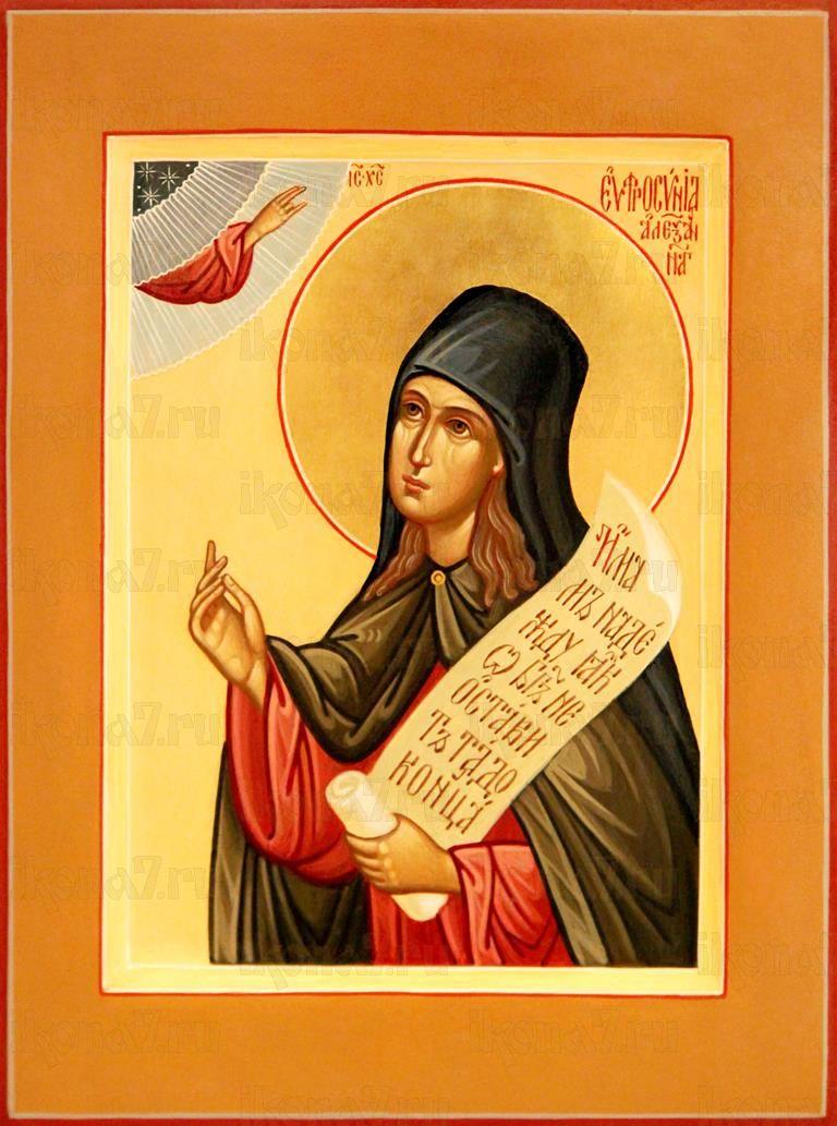 Евфросиния Александрийская (икона на дереве)