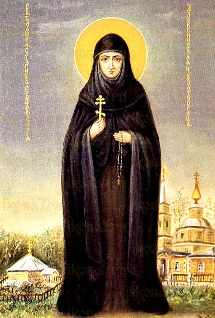 Евфросиния Колюпановская (копия старинной иконы)
