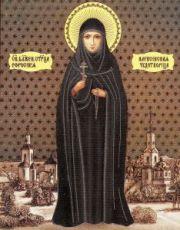Икона Евфросиния Колюпановская (копия старинной)