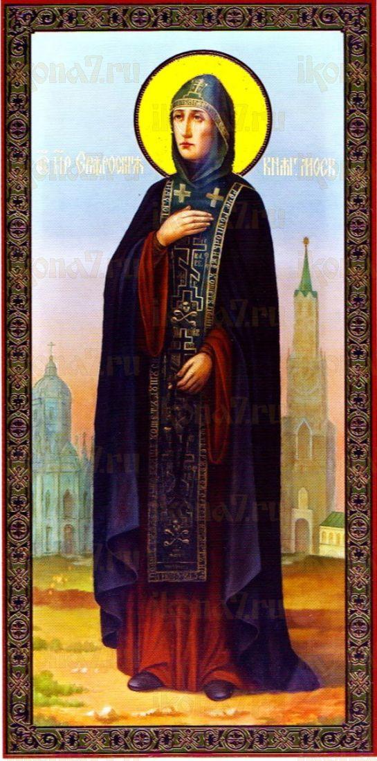 Икона Евфросиния Московская (копия старинной)