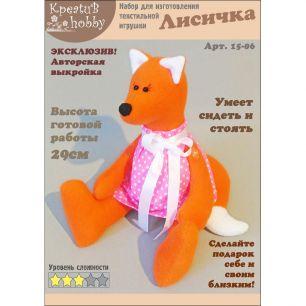Набор для шитья игрушки «Лисичка» 15-06