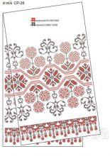 Рушник Свадебный. 35*200см (набор 1500 рублей) ЮМА СР-28