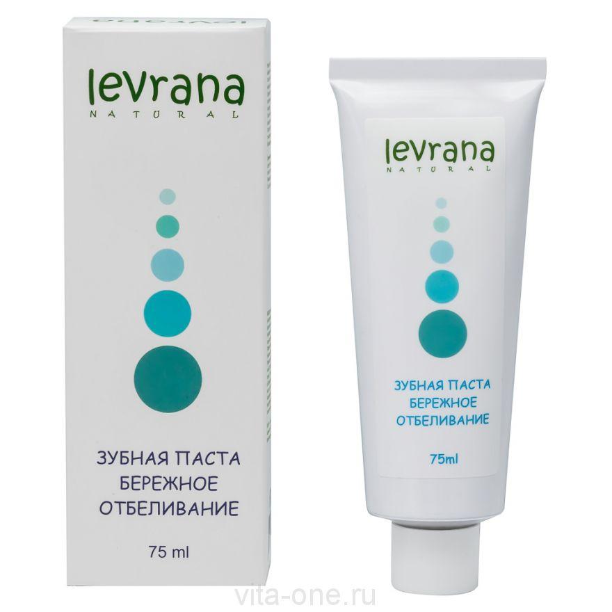 Зубная паста бережное отбеливание Levrana (Леврана) 75 мл