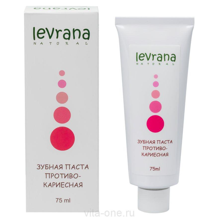 Зубная паста противокариесная Levrana (Леврана) 75 мл