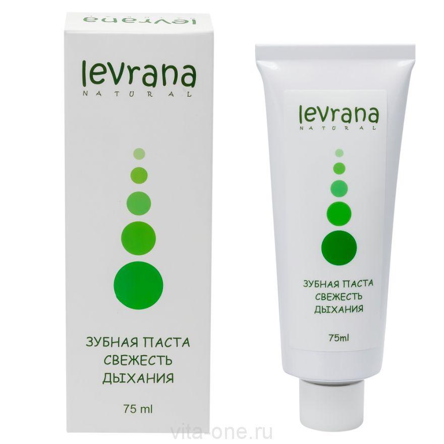 Зубная паста свежесть дыхания Levrana (Леврана) 75 мл