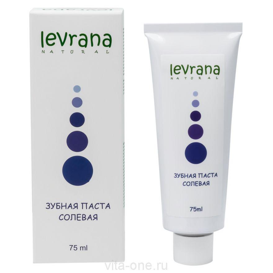 Зубная паста солевая Levrana (Леврана) 75 мл