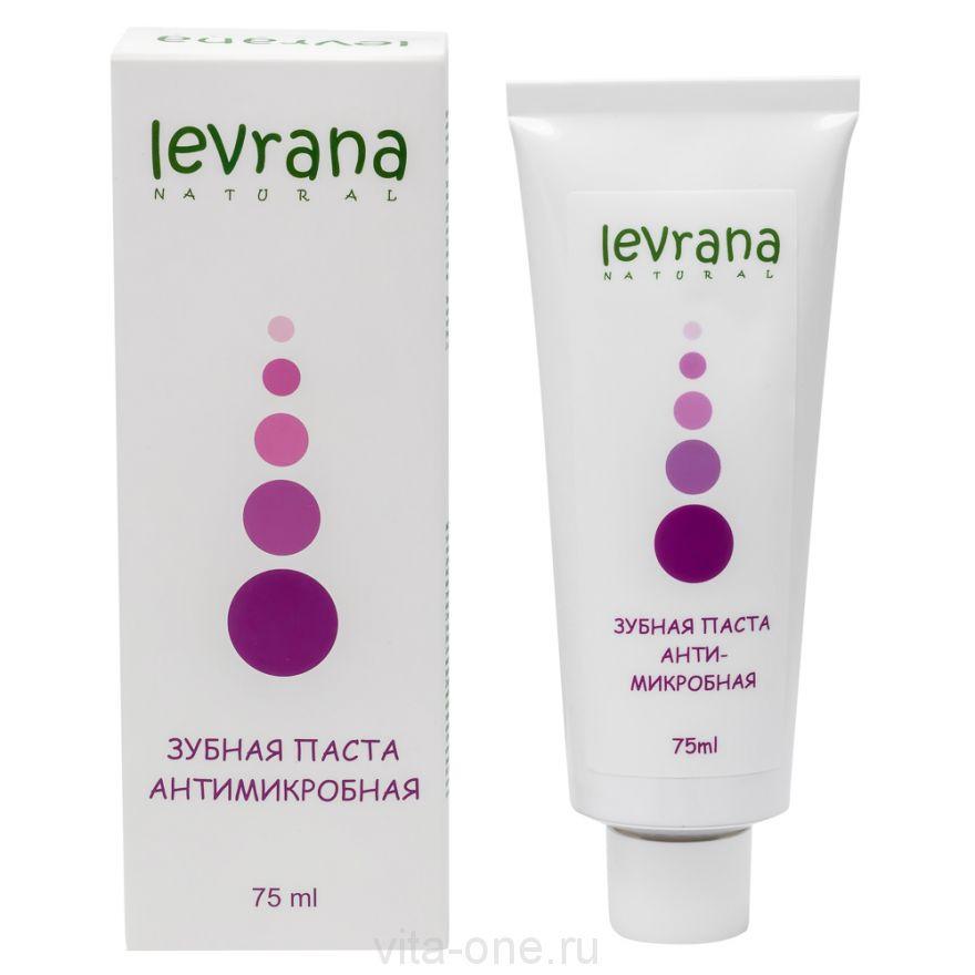Зубная паста Антимикробная, с лавандой и магнолией Levrana (Леврана) 75 мл