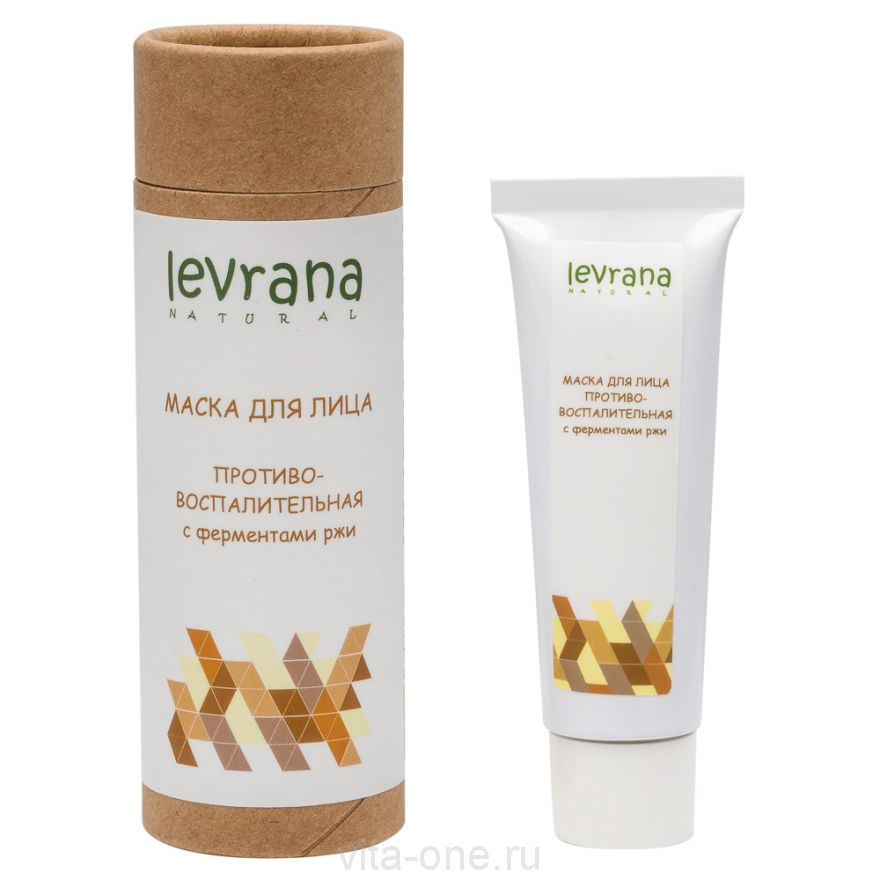 Маска для лица с противовоспалительная, с ферментами ржи Levrana (Леврана) 30 мл