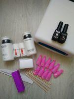 Стартовый набор для покрытия гель-лаком Kodi Professional (с лампой УФ 818) (12 предметов)