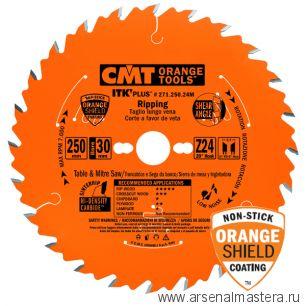 CMT 271.300.24M Диск пильный ультратонкий для продольного пиления 300x30x2,6/1,8 22гр 10гр ATB плюс 8гр SHEAR Z24
