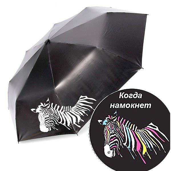 Зонт хамелеон Зебра складной