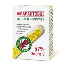 Масло льняное АМАРАНТОВОЕ в капсулах ,180 капс. по 0,3 г