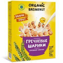 Готовый завтрак ГРЕЧНЕВЫЕ ШАРИКИ, 100 г