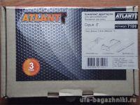 Адаптеры для багажника Chery Bonus, Атлант, с опорой Е (7002)