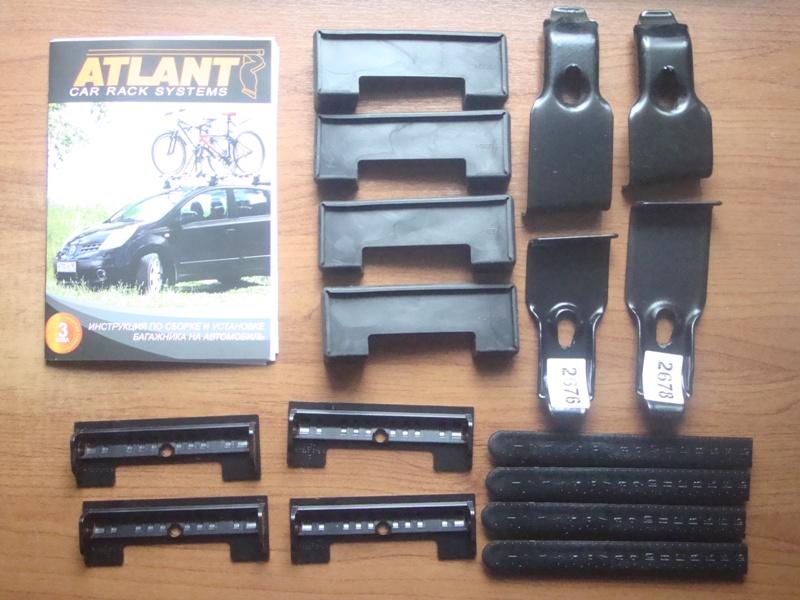 Адаптеры для багажника HAIMA M3, Атлант, артикул 7183