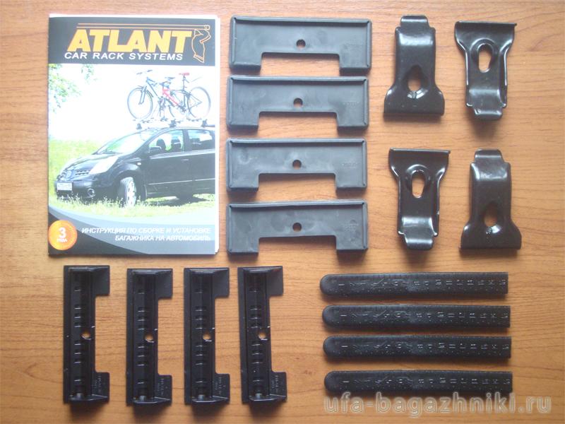 Адаптеры для багажника Volvo XC60 2008-... интегрированный рейлинг, Атлант, артикул 7152