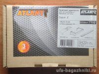 Адаптеры для багажника Volvo XC60 2008-... интегрированный рейлинг, Атлант, с опорой Е (7002)