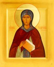 Икона Евфросиния Полоцкая