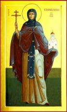 Евфросиния Полоцкая (икона на дереве)