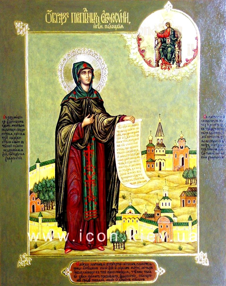 Икона Евфросиния Полоцкая (копия старинной)