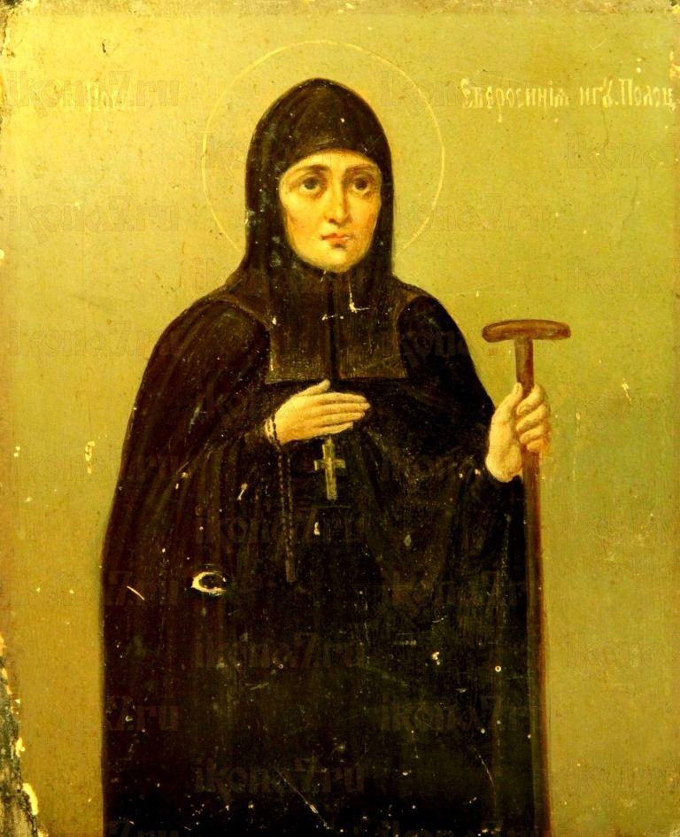 Евфросиния Полоцкая (копия старинной иконы)