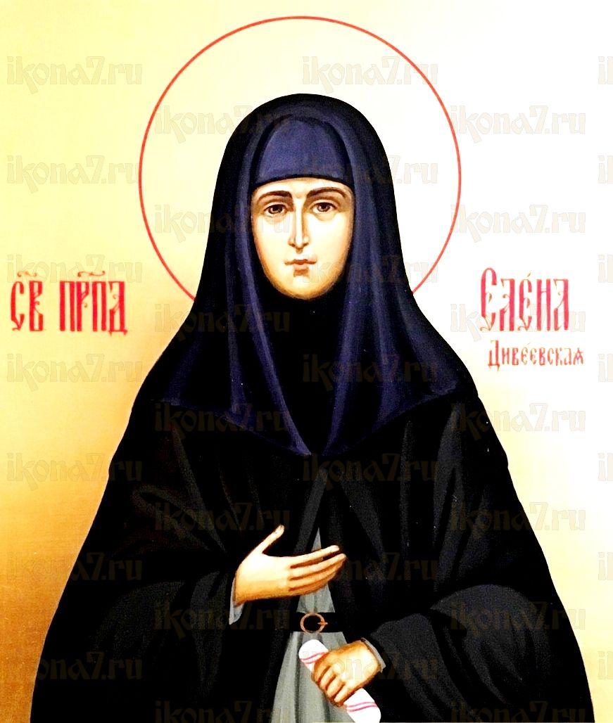 Елена Дивеевская (икона на дереве)