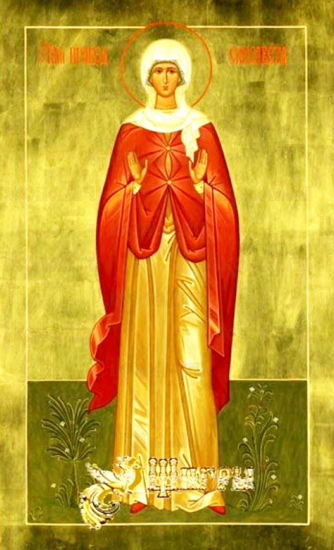 Икона Елизавета Праведная
