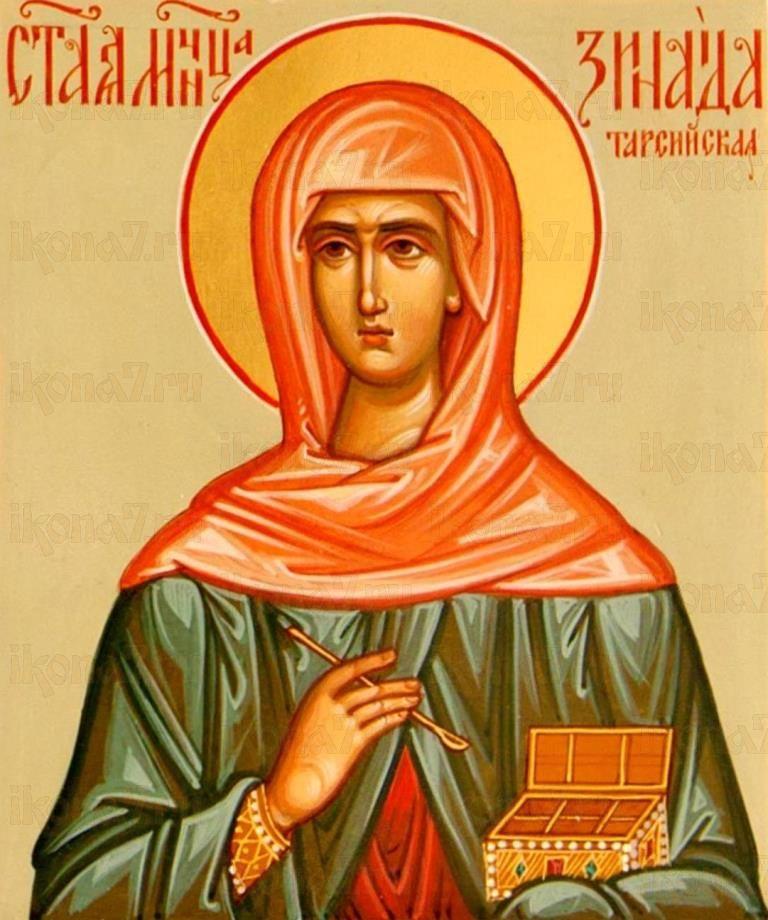 Зинаида Тарсийская (икона на дереве)