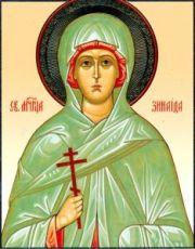 Икона Зинаида Тарсийская