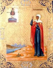 Зинаида Тарсийская (копия старинной иконы)