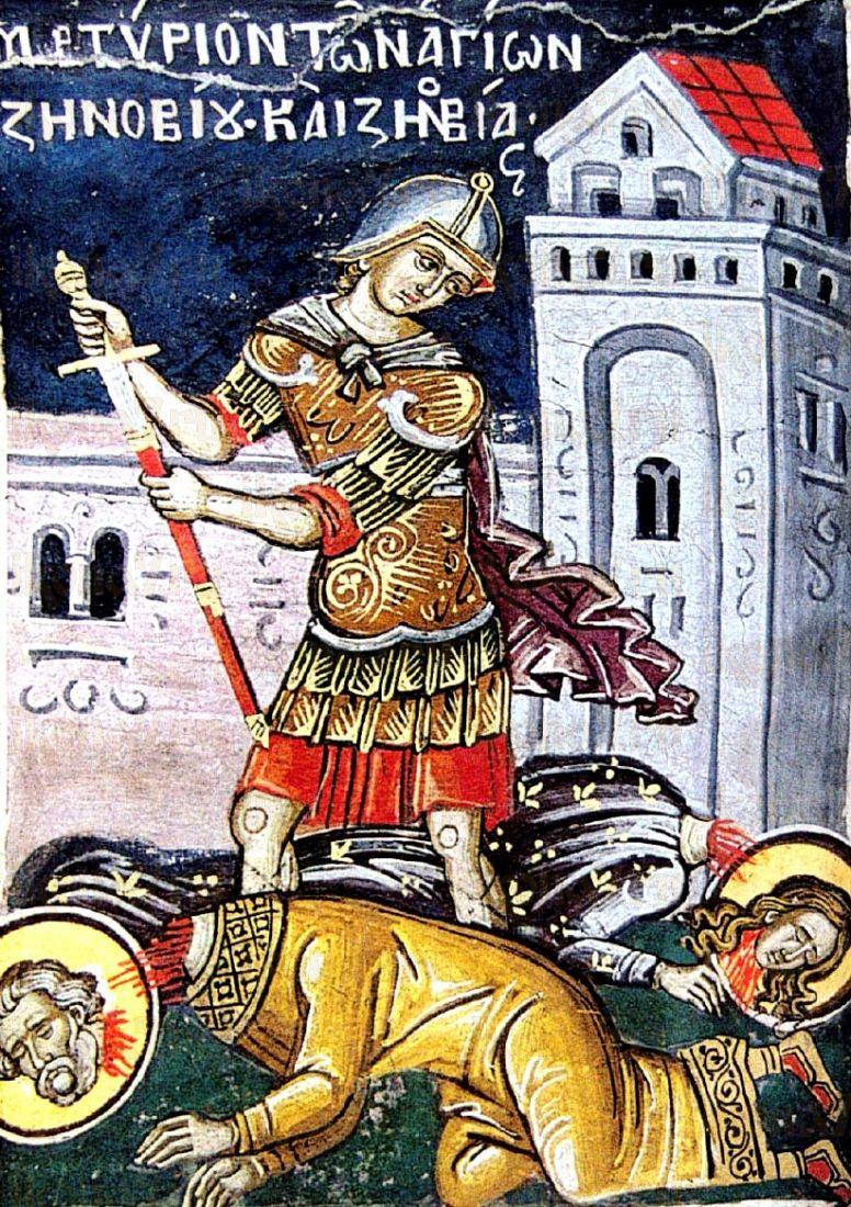Зиновия Егейская (Киликийская) (копия старинной иконы)