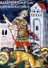 Икона Зиновия Егейская (Киликийская) (копия старинной)
