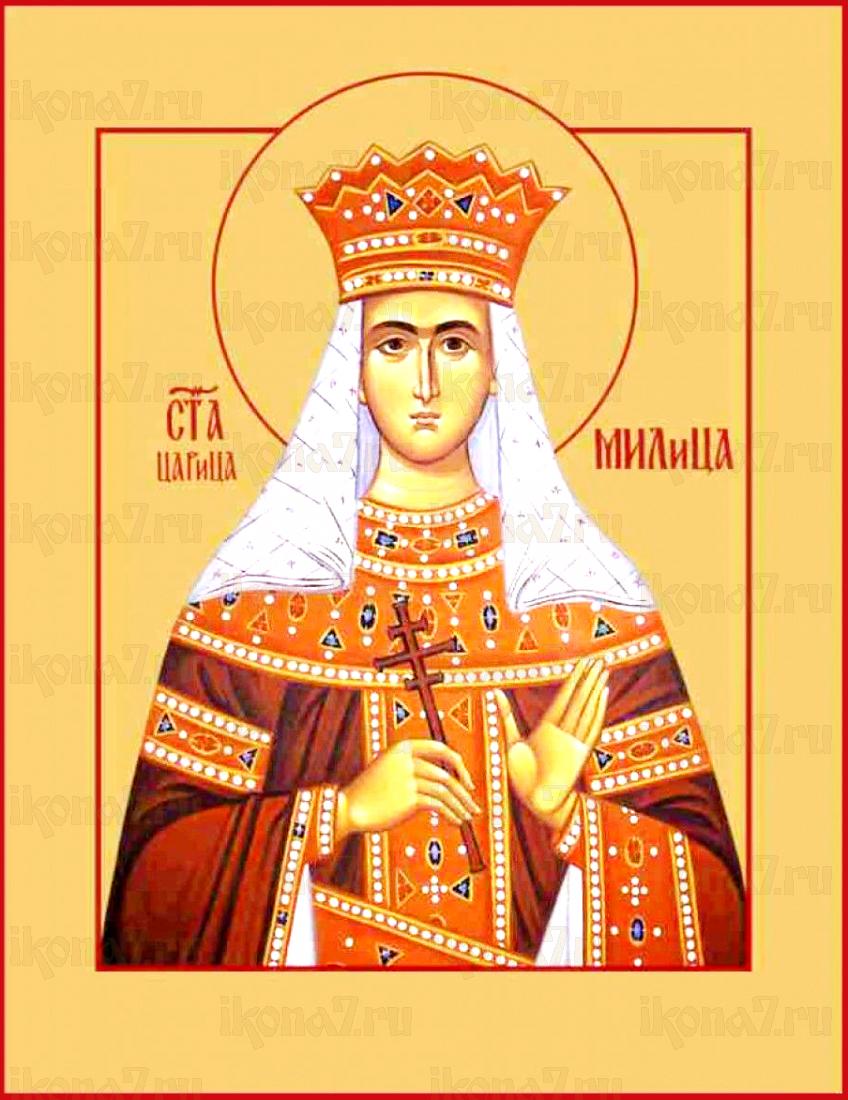 Икона Милица (Евгения) Сербская