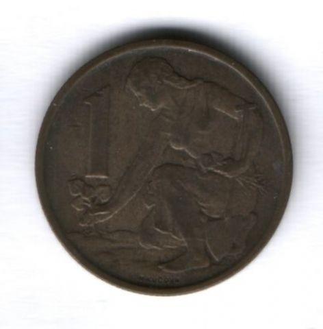1 крона 1957 г. Чехословакия