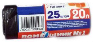 Пакеты для мусора 20 л 25 шт. 8 мкм Помощник №1