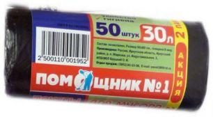Пакеты для мусора 30 л (50шт.) 8 мкм Помощник №1