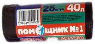Пакеты для мусора 40 л (25 шт.)  8 мкм Помощник №1