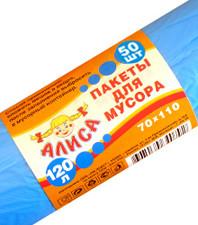 Пакеты для мусора 120 л (50шт.) Алиса