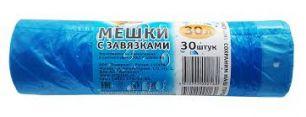 Пакеты для мусора 30 л (30 шт.) с завязками (прочные)