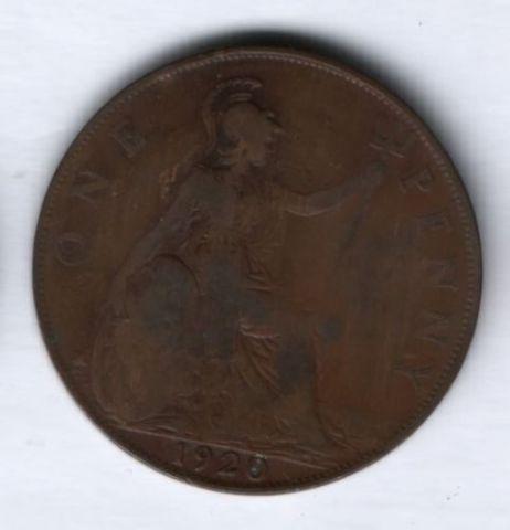 1 пенни 1920 г. Великобритания