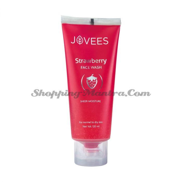 Гель для умывания Клубника Джовис | Jovees Strawberry Face Wash