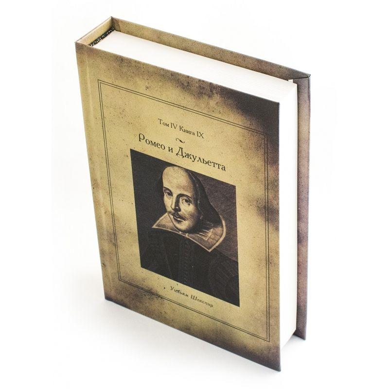 Книга сейф Ромео и Джульетта металлическая
