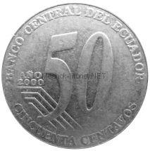 Эквадор 50 сентаво 2000 г.